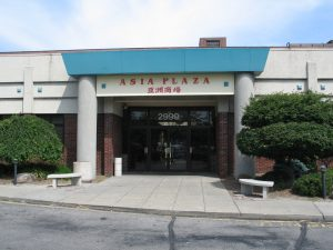 AsiaTown Asia Plaza