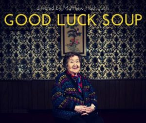 Film Screening: Good Luck Soup