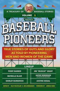 Baseball Pioneers Documentaries Weekend