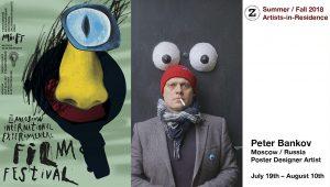 Peter Bankov Meet & Greet/Artist Talk