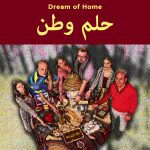 DREAM OF HOME حلم وطن