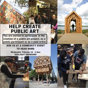 Call for Artist - Forum Public Art Installations