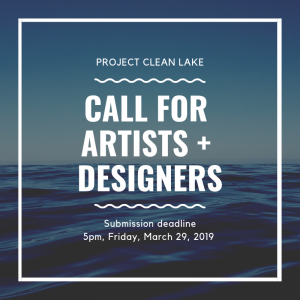 CALL FOR ARTISTS + DESIGNERS!