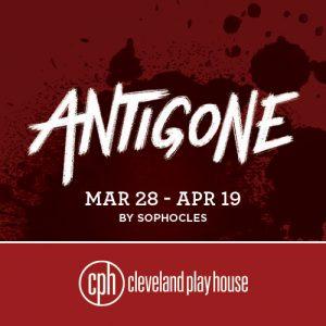 Antigone - POSTPONED