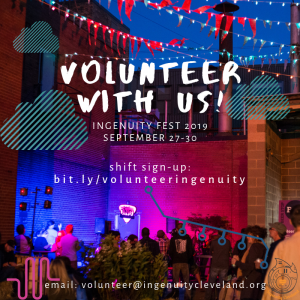 IngenuityFest 2019: Dreamscapes - Call for Volunteers