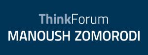 Think Forum: Manoush Zomorodi