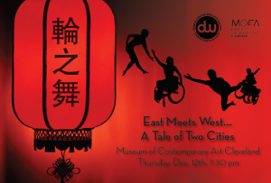 East Meets West…A Tale of Two Cities