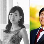 GALLERY CONCERT: SHIBIGAKI-SHUNG PIANO DUO