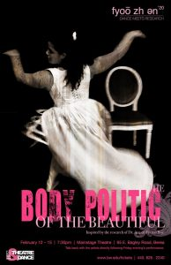 Fyoo Zh En '20: The Body Politic of the Beautiful