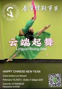 2021 Chinese New Year Celebration